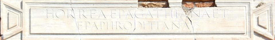 Iscrizione dell'architrave